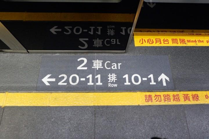2018_0910_09300200